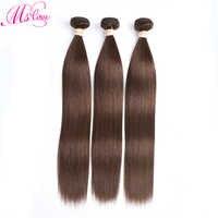 #2 #4 brun paquets droit brésilien cheveux armure faisceaux brun clair foncé Non Remy cheveux humains 3 4 paquets Mslove cheveux