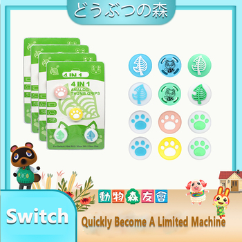 Animal Crossing Silicone Leaf Thumb Stick Grip Caps Joystick Cover For Nintendo Switch NS Lite Joy-Con Controller Thumb Case ivyueen 5 in 1 for nintend switch ns console handle grip protective cover with 4 thumb stick caps case for joy con controller