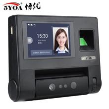 AF80 biométrico cara Facial Reconocimiento de huellas dactilares tiempo asistencia sistema máquina dispositivo máquina