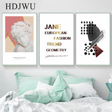 Simple Nordic Home Wall Canvas Painting Picture Art Abstract Printing Poster for Living Room  DJ418