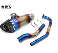 2019 New full motorcycle exhaust pipe Akrapovic modified front for R15 V3 17 19 Years split front section burned blue silver
