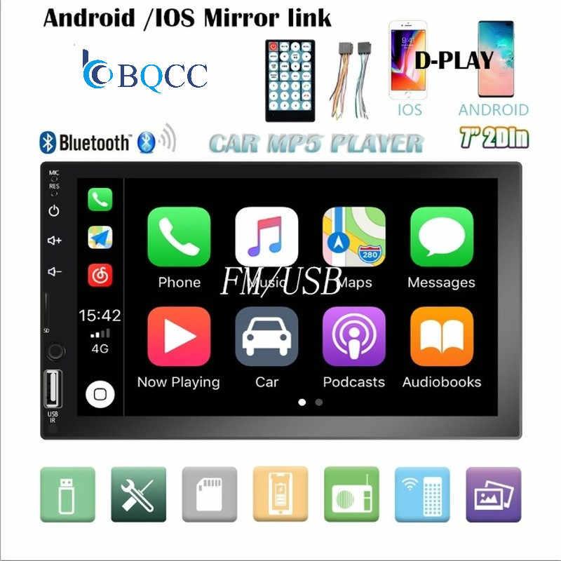 ミラーリンク 2 din 7 'カーラジオ容量性タッチスクリーンプレーヤー MP5 SD/FM/USB/AUX /Bluetooth カーオーディオ用リアビューカメラ