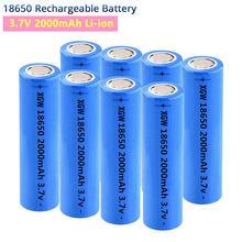 New 18650 Lithium Rechargeable Battery 3.7V 2000mAh Flashlight LI-Ion Batteries
