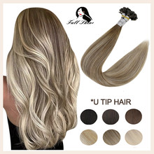 Full Shine Fusion U Tip Human Hair Extension Balayage Color Keratin Glue Beads Prebonded Human Hair Extensiones 50g Machine Remy