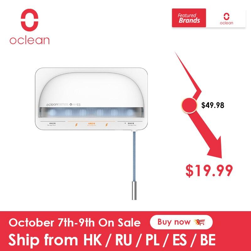 Oclean S1 Smart Toothbrush UVC LED Sterilizer Box New Design UVC Lamp Brushes Light Sterilizer Storage Wall Mounted Brush Holder