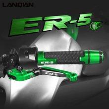 Для kawasaki er5 аксессуары для мотоциклов алюминиевые рычаги