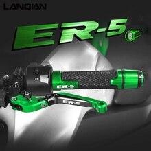 Palancas de embrague de freno de aluminio para motocicleta manillar extremos para Kawasaki ER 5 ER5 ER 5 2004 2005 Accesorios