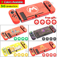 2021Newest Nintend Switch 3rd Generation PC Hard Case Cover Thin Console Skin Colored Shell For Nintendo Switch Game Accessories