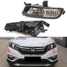 Front Fog Light Lamp LED  UK Version For Honda CRV 2015 2016 Front Bumper Light 33950 TFC H01/33900 TFC H01 Fog Light Assembly