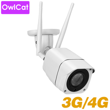 OwlCat Full HD 1080P 960P Double Antenna 3G 4G Phone SIM Card SD Card Outdoor Bullet IP Camera Wireless AP Wifi CCTV Camera owlcat 3g 4g phone sim card video surveillance ip camera hd 960p 1080p wireless wifi outdoor waterproof cctv security camera