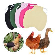 Фартук для курицы, седла, перьев, защита на спине, один ремень, стандартные куртки для курицы, птицы, жилет, защитный держатель