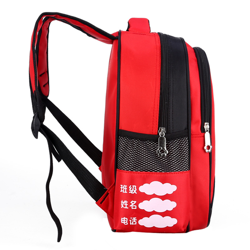 Printed Words Dream Chinese Culture School Bag Set Boys China Baby Children Making Student Shaoyang City Non-