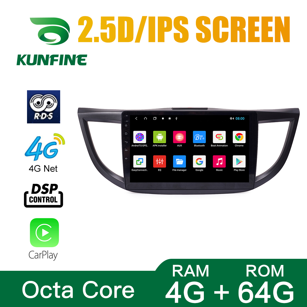 Octa Core 1024*600 Android 8.1 Car DVD <font><b>GPS</b></font> Navigation Player Deckless Car Stereo for <font><b>Honda</b></font> <font><b>CRV</b></font> 2012 <font><b>2013</b></font> 2014 2015 Deckless image
