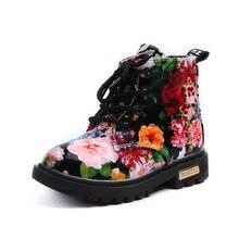 Детские зимние ботинки г. Новые зимние ботинки для девочек с хлопком, теплые и Нескользящие ботинки модные детские ботинки martin