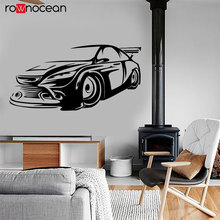 Sport Car Luxury Spee Vechicle Amazing Wall Sticker Vinyl Interior Design Home Decor Room Decals Removable Mural Wallpaper 3656