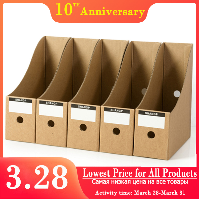 New Upgraded Meica Paper Desk Organiser Office Foldable Pencil Magazine Rack Simple Paperwork Document Storage Box File Holder