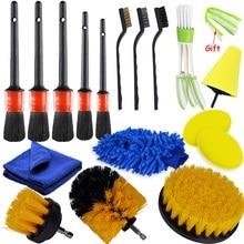 Ensemble de brosses de nettoyage de voiture, épurateur électrique, perceuse pour évents de cuir, nettoyage de jantes, outils de nettoyage de poussière de saleté