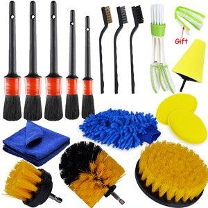 Image 1 - Juego de cepillo para detalles de limpieza de coche, limpiador eléctrico, taladro, orificios de aire de cuero, Herramientas de limpieza de llanta, polvo y suciedad