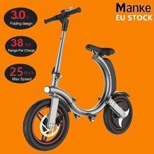 Mankeel hızlı ücretsiz gemi yüksek kaliteli elektrikli bisiklet Commute Mini elektrikli bisiklet 14 inç 350W katlanabilir siyah uzun menzilli