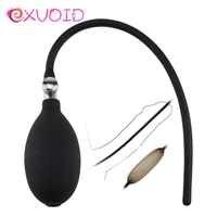 EXVOID Inflatable Penis Plug Dilatator Sounds Urethral Catheter Sounding No Vibrator Sex Toys For Men Male Penis Insert Device