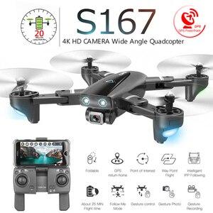 Image 1 - S167 מתקפל Profissional Drone עם מצלמה 4K HD Selfie 5G GPS WiFi FPV רחב זווית RC Quadcopter מסוק צעצוע E520S SG900 S