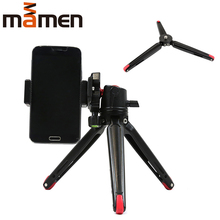 MAMEN ST60 Super Load-bearing Macro Shooting Tripod with 1/4 screw interface Sturdy strong tripod for Camera/Mobile Phone/DSLR