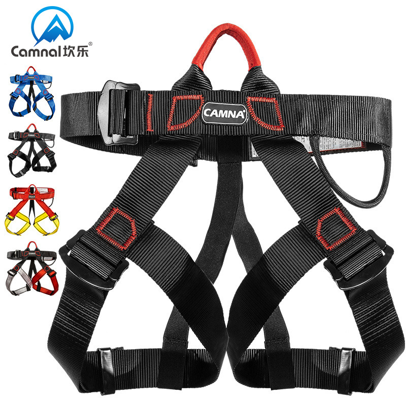 Kan Le Sitting Type Downhill Safety Belt Outdoor Mountain Climbing Rock Climbing Safety Belt Half-length-High Altitude Safety Be