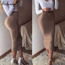 Colysmo, Двухслойная юбка-карандаш средней длины с высокой талией, облегающая длинная юбка, хлопковая юбка макси, белые летние юбки, женские юбки средней длины, Новинка