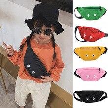 Лидер продаж; детский поясной комплект; Милая нагрудная сумка с глазами для мальчиков и девочек; Регулируемые поясные сумки-B5