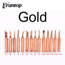 10 Cái/lốc Đồng Vàng 900M T Hàn Đầu Cho Hakko 936 Eruntop 8586 Hàn Làm Lại Trạm Đầu Hàn