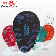 New Double Fish EVA Hard Table Tennis racket Case Waterproof Table Tennis Racket Bag Cover Ping Pong Paddle Case China Style personality double tennis racket necklace