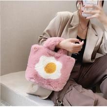 Soft Faux Fur women bag 2021 fried egg prints Handbags small bag tote  plush Shopping Bag Cartoon Winter Clutch Bags metal chain