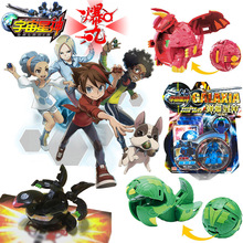 2019 New Dragonid Ball Spining Top Bey Blade Baku Battle Planet Toys Fight Game for Children