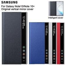 Samsung orijinal ayna kapağı temizle görünüm telefon kılıfı için Galaxy Note 10 artı Note10 5G not X not 10 + Rouse İnce Flip Case