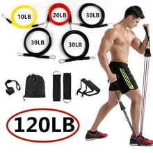 11pcs Resistance Bands Set,Workout Bands,Exercise Bands,fitness elastic band With Handles Set for Home Workouts,Physical oushi multifunctional resistance bands 11pcs set