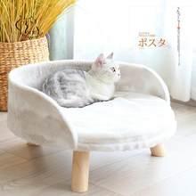 Lit doux et chaud en laine d'agneau pour chien et chat, niche lavable et confortable pour la maison
