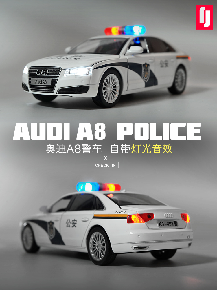 1:32 AUDI A8 Police Alloy Car Model Metal Toy Car Vehicles  Pull Back Flashing Musical For Children Toys Simulation Miniatur