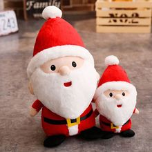 christmas decoration socks stockings santa gift bag hanging festival ornament santa claus snowman deer festival decoration Cute Santa Claus Christmas Doll Festival Ornament Home Decoration Kids Xmas Toy Gifts R9UE