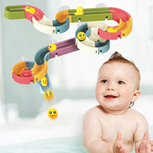 34Pcs DIY Baby Bath Toys Bathroom Bathtub Wall Suction Cup Marble Race Run Track Kids Play Water Games Toy Set for Children