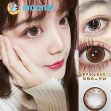 Moonzi brown cão olhos lente de contato grande bela pupila colorido lentes de contato para olhos anual transparente miopia prescrição