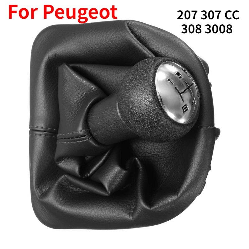 Для Peugeot 207 307 CC 308 3008 5-Скорость Шестерни рукоятка рычага переключения передач с воротниками Шестерни рычаг переключения передач пылезащитны...