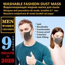 High end männer der staub maske Weiche Atmungsaktive Komfortable Falte beweis Farbecht Anti Pilling Keine eisen Super elastische Erwachsene Kinder