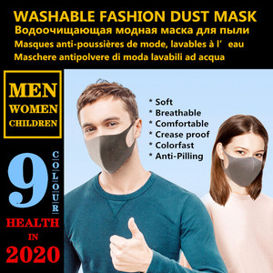 Image 1 - High end mens dust mask Soft Breathable Comfortable Crease proof Colorfast Anti Pilling No iron Super elastic Adult Children