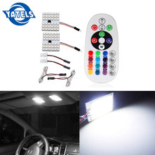 A set of T10 5050 patch 16Colors RGB LED panel car car interior reading lamp bulb lamp dome color remote control flash / strobe(China)