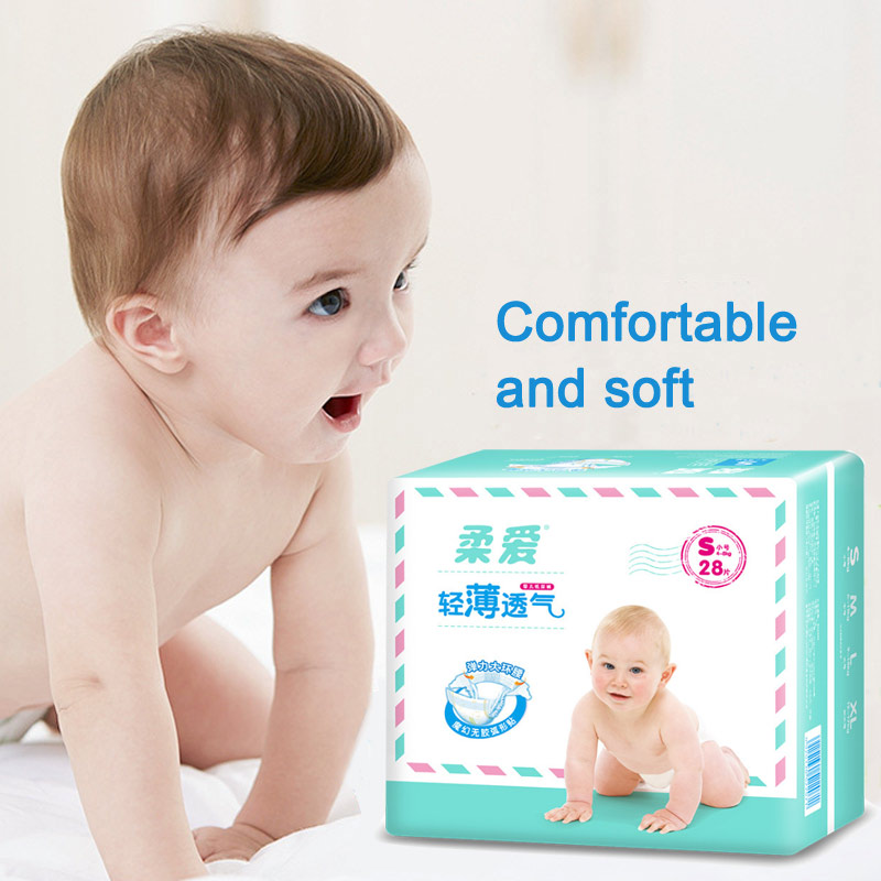 Soft Baby Diaper Baby Nappy Toilet Training Newborn Diapering Disposable Newborn Baby Leakguards Hypoallergenic Diapers S M L XL