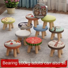 Small Stool Household Solid Wood round Low Stool Cute Children Sofa Stool Baby Chair Fashion Cartoon Creative Small Bench