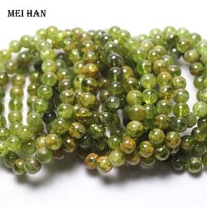 Image 3 - Meihan natural peridot 9+ 0.3mm (21 beads/set/26g) smooth round gem stone beads