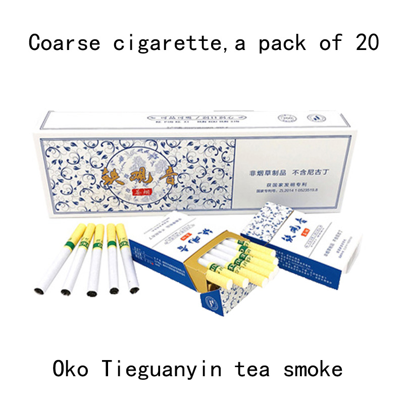 Tieguanyin Tea Herbal Cigarettes Clearing Lung To Quit Smoking No Nicotine & Tobacco Cigarettes Tea