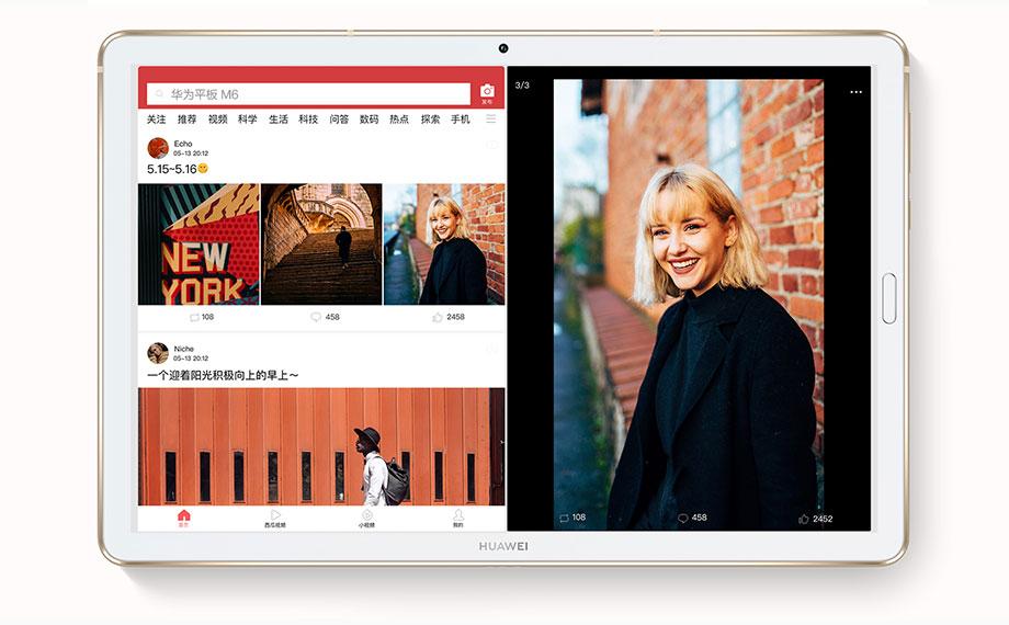 Huawei Mdiapad M6 Tablet Android 10.8 inch WIFI table PC  Kirin 980 Octa Core Android 9.0 Google play 7500mAh Fingerprint ID (7)