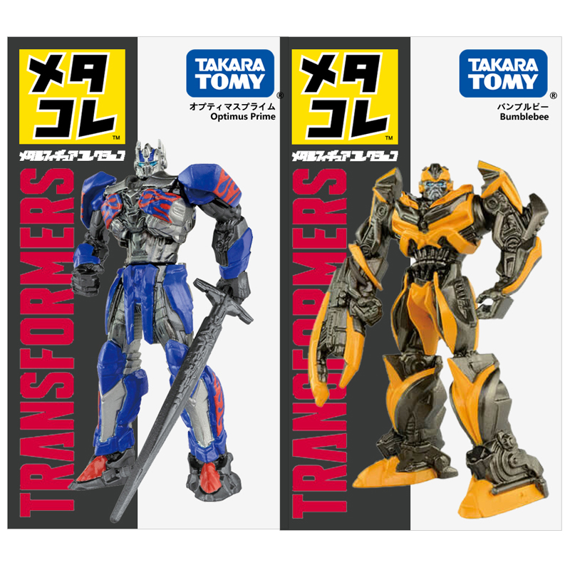 Tomy Transformers Optimus Prime Figure Takara Tomy Bumblebee Diecast Metal Toy Model Kids Toys Collection Gift